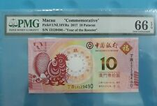 2017 Macau 10 Patacas 'Commemorative' PMG66 EPQ (Year of Rooster)