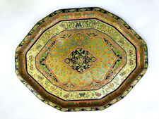 Beautiful Vtg 70's Daher decorated ware tray made in England - moroccan pattern