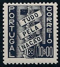 [59275] Portugal 1941 good MNH Very Fine stamp $55