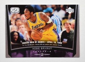 1998-99 Upper Deck #75 Kobe Bryant