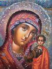 Virgin Mary 4,5 x 3,5, Saint, Icon, Original,one of the kind, Antanenka