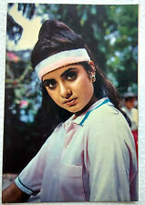 Bollywood Actor - Divya Bharti Bharati - India Rare Old Post card Postcard
