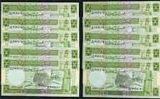 SYRIEN  SYRIA 1991 PICK 100 e 5 LIRA LOT 10 STK 10 NOTES  CONSECUTIVE UNC