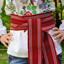 Ukrainian Krayka, Traditional Woven Belt, Thick, Red, Blue, Green, Orange. 220cm