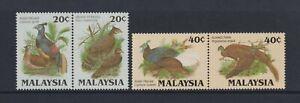 Malaisie - 1986, Protégé Oiseaux, 1at Series Ensemble - MNH - Sg 331/34b