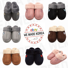 BT21 Character Happy Fur Winter Slipper Shoes 7types Official K-POP Authentic MD