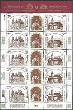 Ukraine - Freundschaft mit Rumänien KLB postfrisch 2013 Mi. 1382-1383
