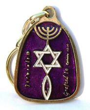Purple Messianic Keychain Jewish Temple Menorah Star of David Messiah Grafted in