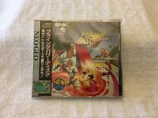 Flying Power Disc Neo Geo CD SNK Brand New Factory Sealed Free Shipping