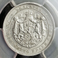 1923, Kingdom of Bulgaria, Boris III. Aluminum 1 Lev Coin. Rare Gem! PCGS MS-65!