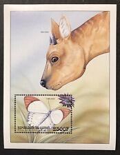 GUINEA 1999 MNH BUTTERFLIES OF AFRICA STAMPS SOUVENIR SHEET BUTTERFLY ANTELOPE