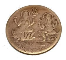 1818 ANTIQUE LAKSHMI GANESH EAST INDIA CO. UK ONE ANNA TEMPLE TOKEN BIG COIN