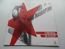 Paul McCartney ORIGINAL 1988 Russian LP CHOBA B CCCP