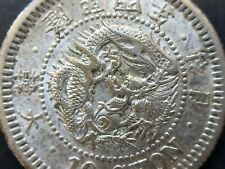 1910 Korea Coin Year 4 Silver 10 Chon Coin AU. High Grade TONING.KM-1139 大韓 隆熙四年