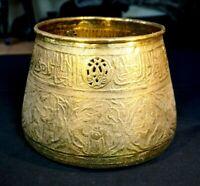 Beautiful Vintage Egyptian Brass Jardinière