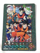 DRAGONBALL Carddass Visual Adventure 254 Japan 1995