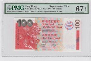 Standard Chartered Bank Hong Kong P- 293a $100 2003 Replace/Star  PMG 67 EPQ