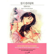 Zipcy Coloring Book Temperature of Love by Zipcy