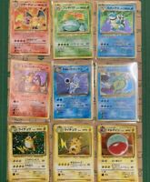 Pokemon card Rare Japan Charizard Blastoise Venusaur  Holo Base set Lot of 45
