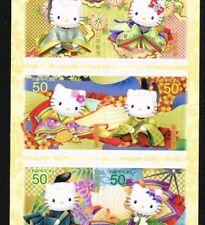 "G26, ""Hello Kitty"", Greeting Stamp, Kimono version, Sticker type Japan Stamp"