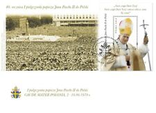 FDC - 40th Anniversary of Pope John Paul II's First Pilgrimage to Poland - 2019