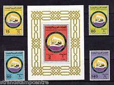 More details for united arab emirates - 1980 hejira - u/m - sg 113-6 + ms117