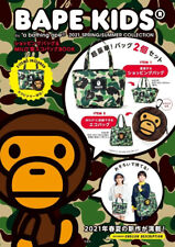 A Bathing Ape Bape Kids S/S Collection 2021 eMook w/ 2 Free Green Abc Camo Items