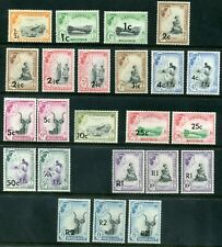 Swaziland 1961 surcharges specialist collection inc most surcharge types Hi Cat