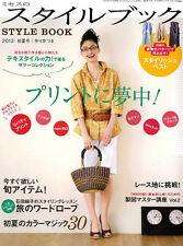 MRS STYLEBOOK 2013 Early Summer - Japanese Dress Making Book