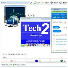 2020.06 last MDI SOFTWARE FOR G-M MDI GDS 2 AND TECH2 Download and installonline
