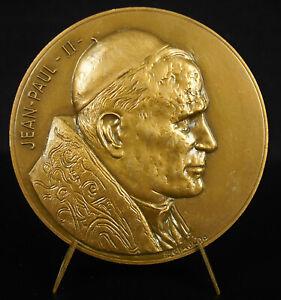 Médaille Jean Paul II Dieu pour tous les hommes Karol Józef Wojtyła  Pape Pope