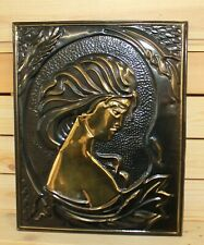 Vintage hand made wall hanging brass plaque woman portrait
