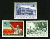 China Stamps C74   25th Anniv. of Zunyi Meeting MNH
