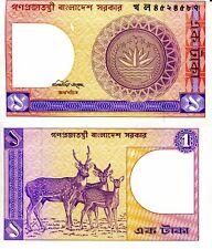 Bangladesh 1 Taka Banknote World Paper Money aUnc Currency Pick p6Bh Bird Bill