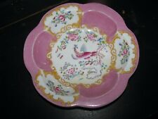 "ANTIQUE MINTON PINK COCKATRICE SERVING DISH BOWL SCALLOP SHAPE 8"" RARE"