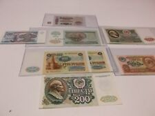 Modern Russian Group of Ruble Notes Quantity 8