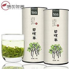 2016  Supreme Organic  Bi Luo Chun BiLuoChun Spring Snail Chinese Green Tea 48g