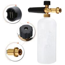 1L Schaumkanone Spritze Kfz Reinigungspistole Kupfer für Shampoo Kärcher K2 - K7