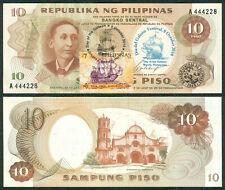 10p Philippine Dia del Galeon (Day of the Galleon) 2010 w/ Stamp Banknote 2