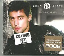 "DIMA BILAN ""AGAINST THE RULES"" ДИМА БИЛАН ""ПРОТИВ ПРАВИЛ"" CD + DVD EUROVISION"