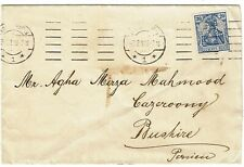 Germany 1912 Hamburg Krag machine cancel on cover to BUSHIRE, with perfin