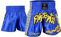 EVO Muay Thai Fight Shorts MMA Kick Boxing Grappling Martial Arts Gear Cage UFC