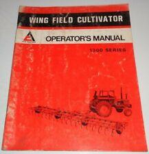 Allis Chalmers 1300 Series Wing Field Cultivator Operators Owner Manual Original