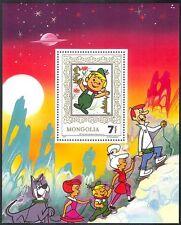 Mongolie 1991 Les Jetson/CHIEN/Escalade/CARICATURES/ANIMATION/TV/livres 1 V M/S n10171
