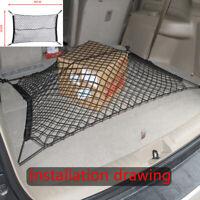 Car Elastic Nylon Rear Cargo Trunk Storage Organizer Flexible Net Accessories