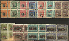 PERU  209 - 219  Very  Nice  Mint  NEVER  Hinged  SPECIMEN Blocks  Set  gd50
