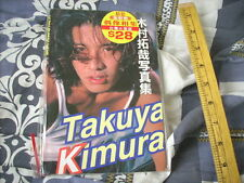 a941981  木村拓哉 寫真集 Small Pictorial Book 94 Pages  Takuya Kimura