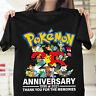 Pokemon 25th Anniversary Pikachu Species Gamer Gift Unisex Tshirt S-5XL Black