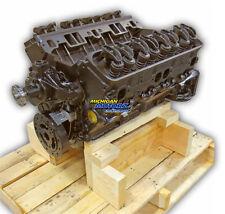 5.0L, 305ci Remanufactured Base Marine Engine - (1987-95)