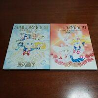 Used Sailor Moon Original art illustration Book Japan 1-5 I-V Set Naoko Takeuchi